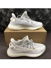 "Adidas  Yeezy Boost 350 V2 ""Static"" Silver White"