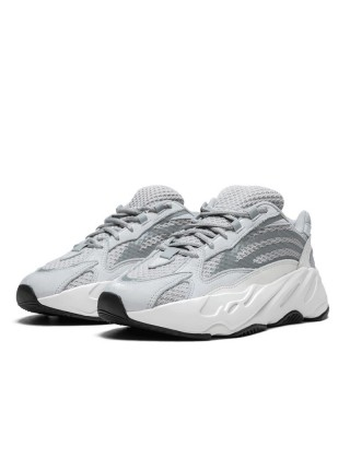 YEEZY BOOST 700 'STATIC' SILVER