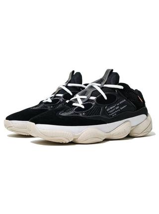 Кроссовки Adidas Yeezy Boost 500 x Off White Black
