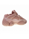 Кроссовки Adidas Yeezy Boost 500 Shadow Pink