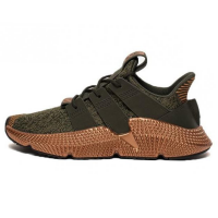 Кроссовки Adidas Prophere Night Cargo/Copper Metallic