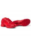 Кроссовки Adidas Climacool Red