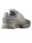 Кроссовки Adidas Climacool Grey