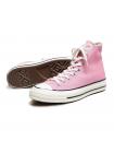 Кроссовки Converse Chuck Taylor All Star '70 High Pink