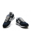 Кроссовки New Balance 1400 Blue