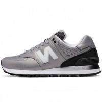 "Кроссовки New Balance 574 ""Gradient Copper"" Pack Silver"
