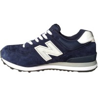 Кроссовки New Balance 574 Blue/Gray