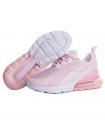 Кроссовки Nike Air Max 270 Lightly Pink