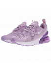 Кроссовки Nike Air Max 270 Purple