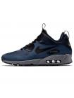 Кроссовки Nike Air Max 90 Mid Winter Blue