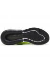 Кроссовки Nike Air Max 270 Light Green