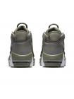 Кроссовки Nike Air More Uptempo Green