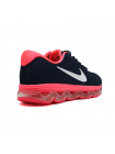 Кроссовки Nike Air Max 2018 Navy/Pink