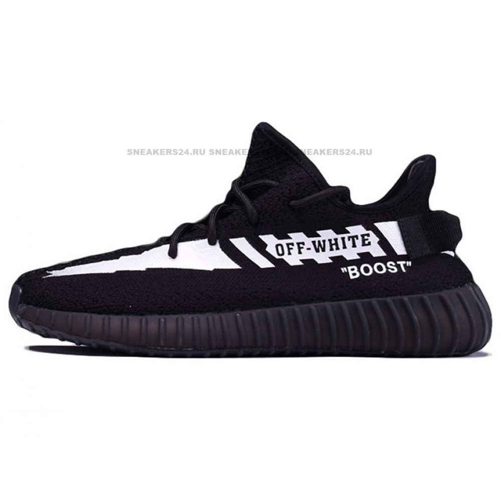 buy popular 2be5d 3e8e0 Off White x Adidas Yeezy 350 Boost V2 Black White