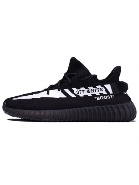 Off White x Adidas Yeezy 350 Boost V2 Black White