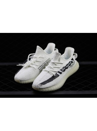 Off-White x adidas Yeezy Boost 350 V2 In White Black