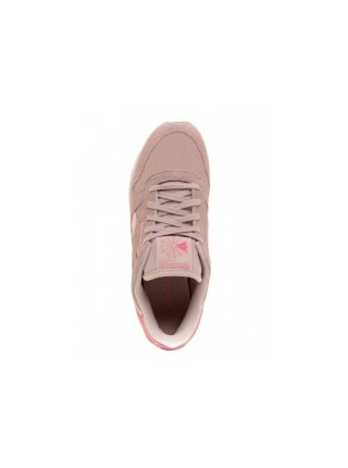 Кроссовки Reebok Classic Leather Beige/Pink